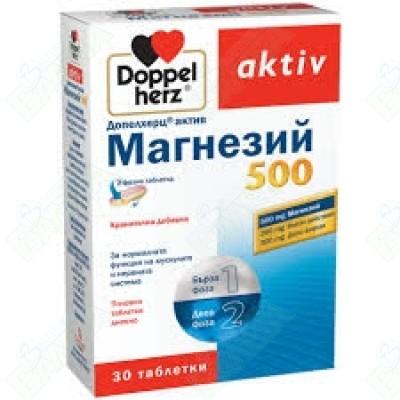 Doppelherz Aktiv Magnesium / ДОПЕЛХЕРЦ МАГНЕЗИЙ 500 ТАБЛЕТКИ Х 30
