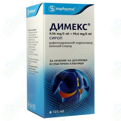 ДИМЕКС СИРОП 125ГР СФ