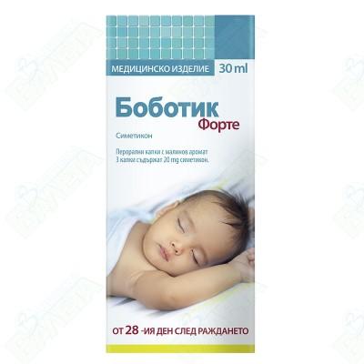 BOBOTIC / БОБОТИК ФОРТЕ 30 мл