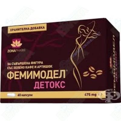 ФЕМИМОДЕЛ ДЕТОКС 475МГ Х 60