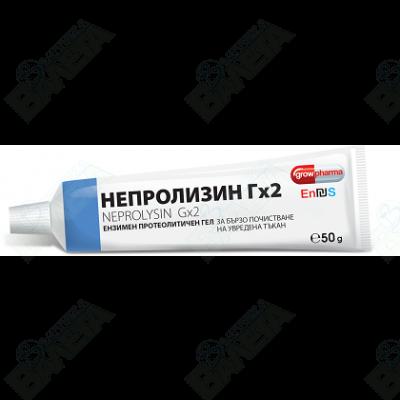 НЕПРОЛИЗИН Gх2 гел 50г.
