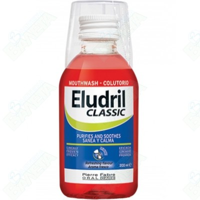 ELUDRIL CLASSIC / ЕЛУДРИЛ ВОДА ЗА УСТА 200 мл
