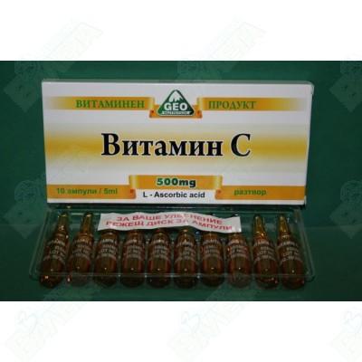 ВИТАМИН Ц ампули 500 мг/5 мл х 10/кутия/  ГЕО НУТРИШЪН