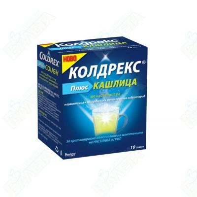 КОЛДРЕКС ПЛЮС КАШЛИЦА САШЕТИ Х 10