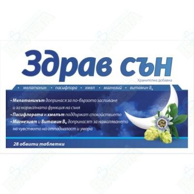 ЗДРАВ СЪН Х 28 ТБ