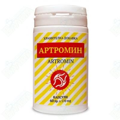 АРТРОМИН 570 МГ Х 60 КАПС ГЛОБАЛ ХЕЛТ