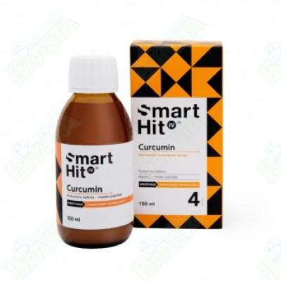 Smart Hit IV / СМАРТ ХИТ IV КУРКУМИН 150 мл