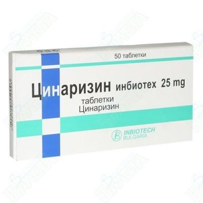 ЦИНАРИЗИН ТАБЛ 25МГ Х 50 ИНБИОТЕХ