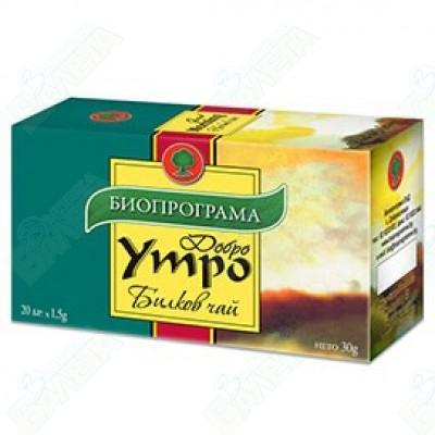 ЧАЙ ДОБРО УТРО Ф. Х 20 БП