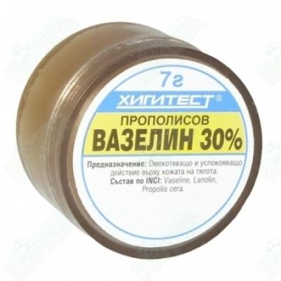 ВАЗЕЛИН ПРОПОЛИСОВ 30 %
