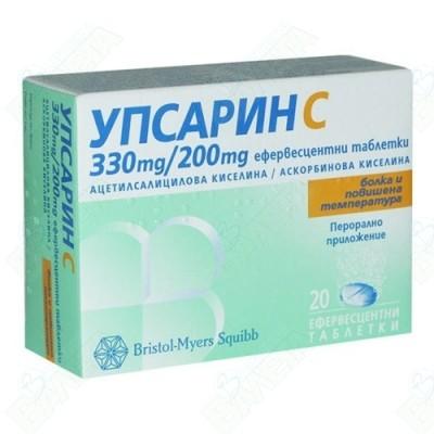АСПИРИН + ВИТАМИН С /УПСАРИН/ Х 20