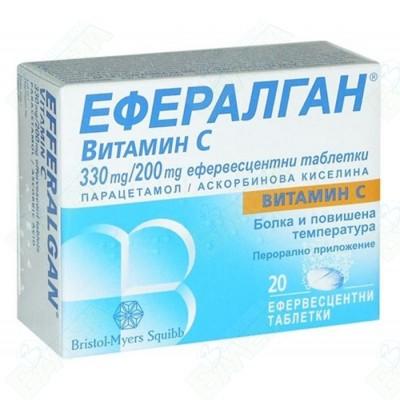 ЕФЕРАЛГАН 330 мг+ ВИТАМИН C Х 20