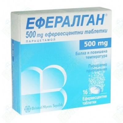 ЕФЕРАЛГАН ЕФФ ТАБЛЕТКИ 500 мг Х 16