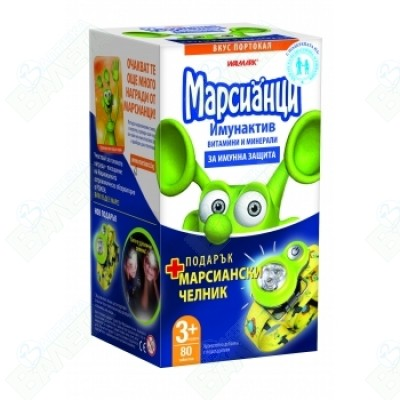 МАРСИАНЦИ Х 30 ПОРТОКАЛ ВАЛМАРК