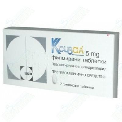 КСИЗАЛ ТАБЛ 5МГ Х 7