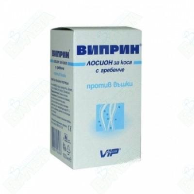 ВИПРИН ЛОСИОН П/В ВЪШКИ