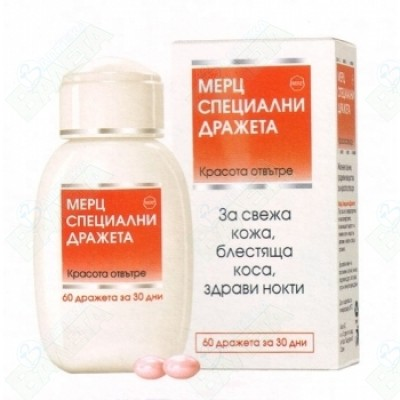МЕРЦ СПЕЦИАЛ ДРАЖЕ Х 60