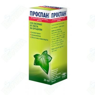 ПРОСПАН КАПКИ 20 мл