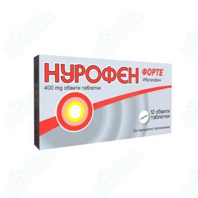 НУРОФЕН ФОРТЕ 400 мг 12 ТАБЛЕТКИ