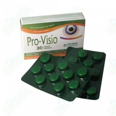 ПРО-ВИЗИО таблетки х 30