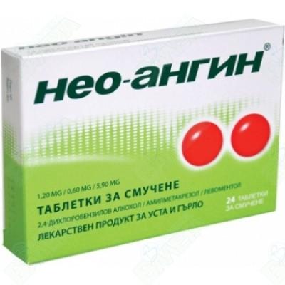 НЕО-АНГИН N ТАБЛ Х 24