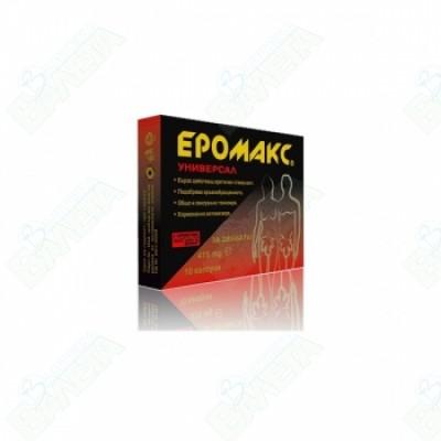 ЕРОМАКС капс.475мг.х10