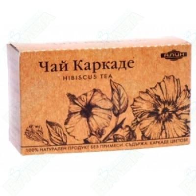 ЧАЙ КАРКАДЕ ФИЛТЪР АЛИН