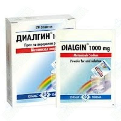 ДИАЛГИН сашета 1000 мг x 20