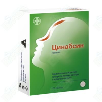 ЦИНАБСИН ТАБЛ X 100