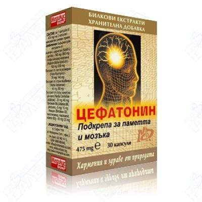 ЦЕФАТОНИН табл. 475 мг х 30