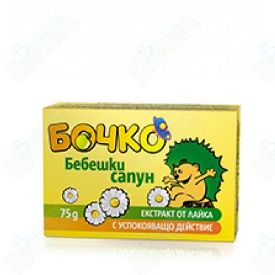 БОЧКО BABY сапун ЛАЙКА 75 гр.