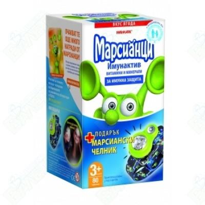 МАРСИАНЦИ ИМУНАКТИВ ЯГОДА Х 80