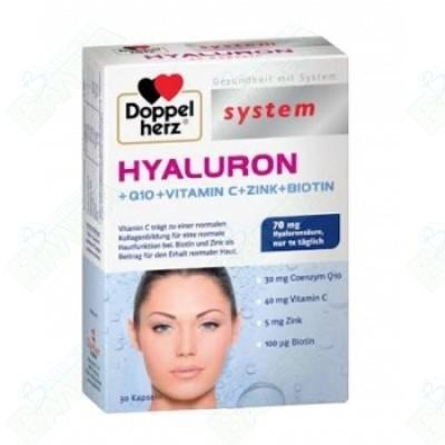 ДОПЕЛХЕРЦ / DOPPELHERZ систем Хиалурон Х 30 КАПС