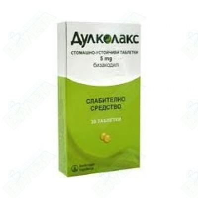 ДУЛКОЛАКС ТАБЛЕТКИ 5 мг Х 30