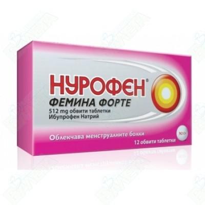 НУРОФЕН ФЕМИНА ФОРТЕ Х 12