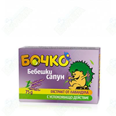 БОЧКО САПУН ЛАВАНДУЛА 75 гр.