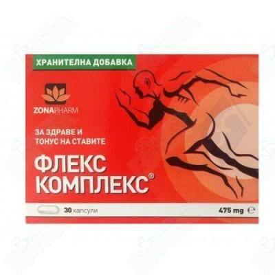 ФЛЕКС КОМПЛЕКС 475 мг. КАПСУЛИ Х 30