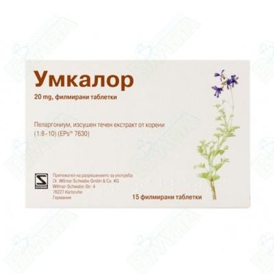 УМКАЛОР 20 мг х 15