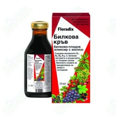 ФЛОРАДИКС БИЛКОВА КРЪВ СИРОП 250 МЛ