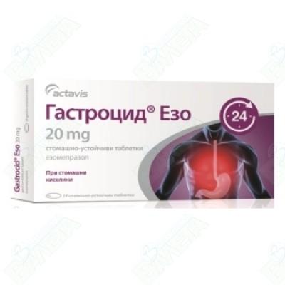 ГАСТРОЦИД ЕЗО Х 14 ТБ
