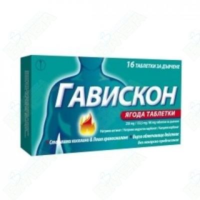 ГАВИСКОН ЯГОДА ДЪВЧАЩИ ТАБЛЕТКИ Х 16