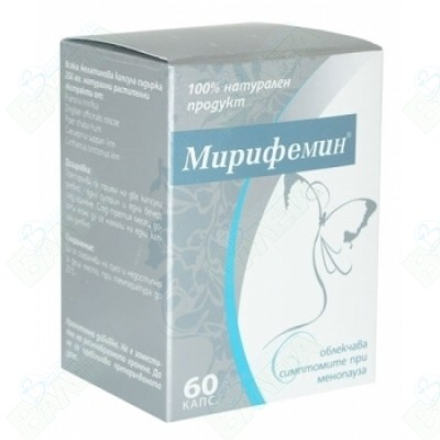 МИРИФЕМИН Х 60 КАПС.