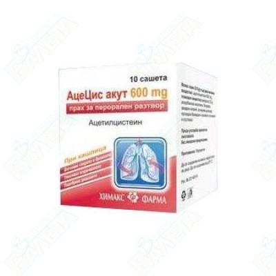 АЦЕ ЦИС АКУТ САШЕТА 600 мг. Х 10