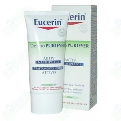 ЕУЦЕРИН Dermo PURIFYER хидратиращ крем 50 мл.за проблемна кожа