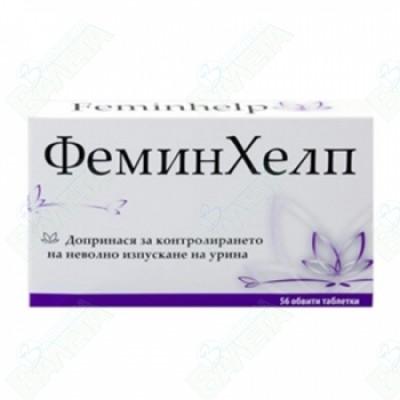 ФЕМИНХЕЛП ТАБЛЕТКИ Х 56