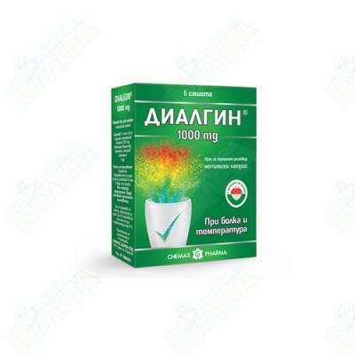 ДИАЛГИН САШЕТА 1000МГ Х 6 ХИМАКС