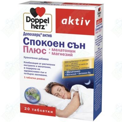 ДОПЕЛХЕРЦ АКТИВ СПОКОЕН СЪН ПЛЮС таблетки х 20