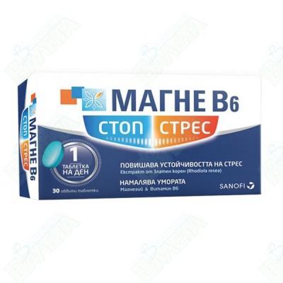 МАГНЕ B6 СТОП СТРЕС ТАБЛЕТКИ Х 30