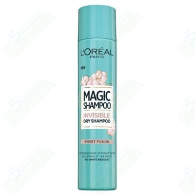 ЛОРЕАL MAGIC SHAMPOO SWEET FUSION СУХ ШАМПОАН 200 мл