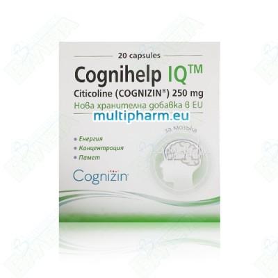 КОГНИХЕЛП АЙКЮ КАПСУЛИ 250 мг  Х 20